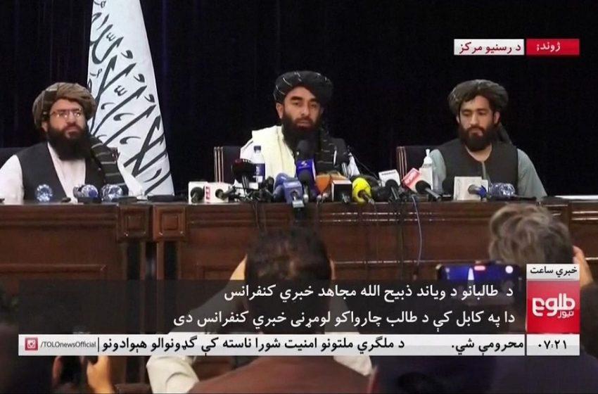 Ταλιμπάν: Θέλουμε καλές σχέσεις με όλους, θα σεβαστούμε τις γυναίκες – Σε αντίσταση καλεί ο αντιπρόεδρος του Αφγανιστάν (vid)