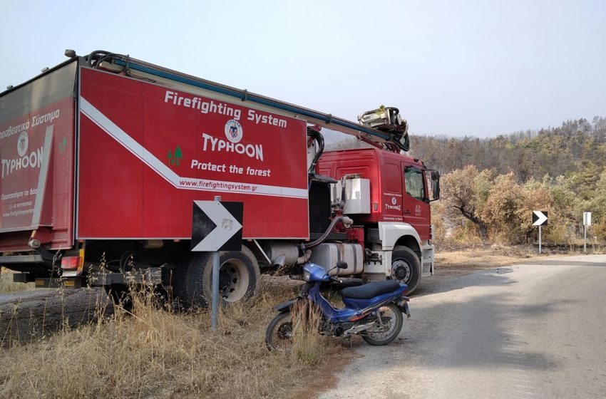 Καταγγελία:Δεν άφηναν εθελοντές να πάρουν νερό στην Εύβοια – Τι απαντά η Πυροσβεστική (vid)