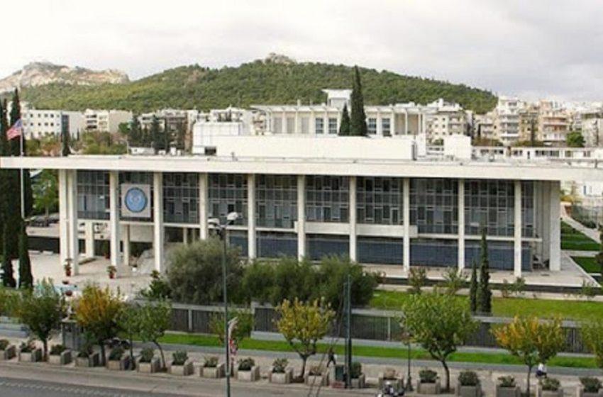 Αφγανός επιχείρησε να αυτοπυρποληθεί έξω από την πρεσβεία των ΗΠΑ στην Αθήνα