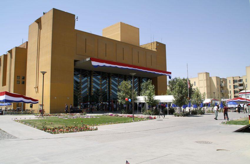 Nα εγκαταλείψουν άμεσα τη χώρα καλεί τους Αμερικανούς η πρεσβεία των ΗΠΑ στην Καμπούλ