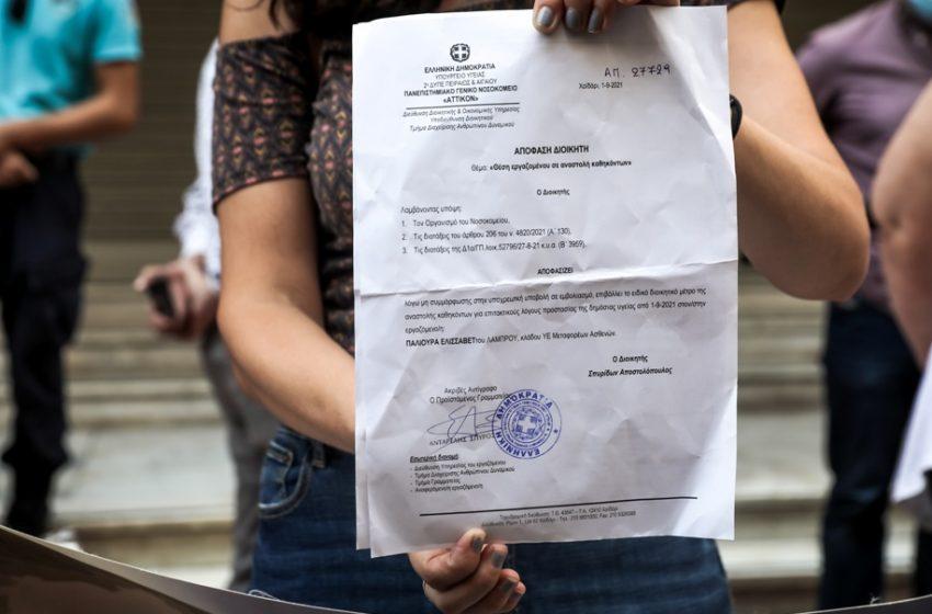 """Θεσσαλονίκη: Κινητοποιήσεις ΠΟΕΔΗΝ ενόψει ΔΕΘ –  """"Η κυβέρνηση """"πετάει"""" στον δρόμο εργαζόμενους που ήταν στην πρώτη γραμμή"""" (vids)"""