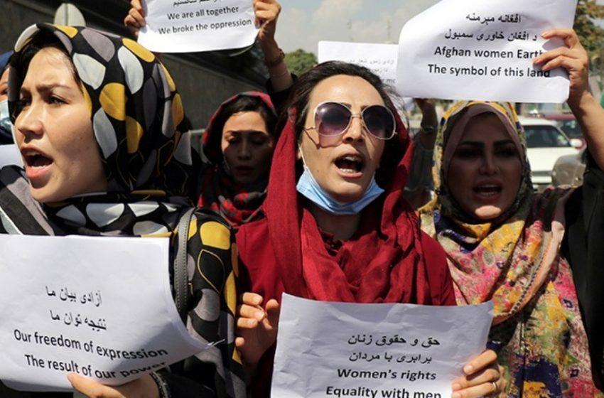Αφγανιστάν: Βίαιες συγκρούσεις σε διαδήλωση για τα δικαιώματα των γυναικών
