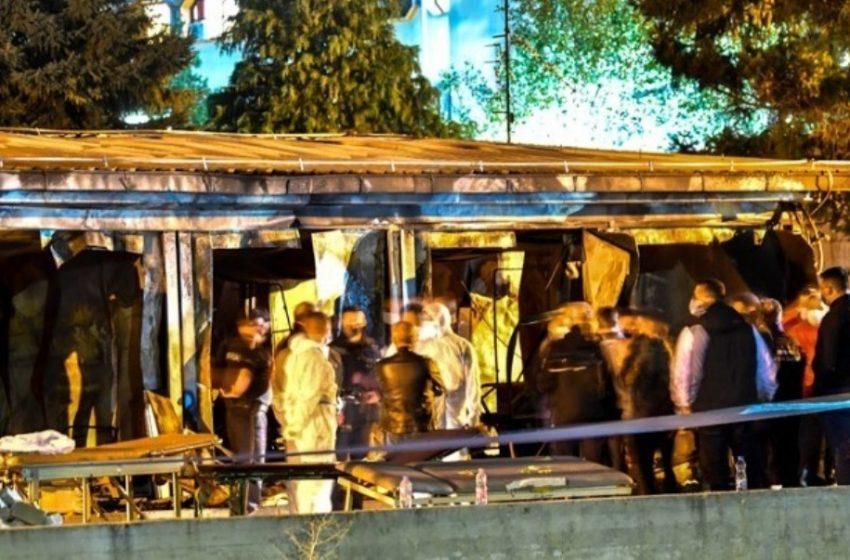 Βόρεια Μακεδονία: Στους 14 οι νεκροί από την πυρκαγιά σε μονάδα για ασθενείς με κοροναϊό