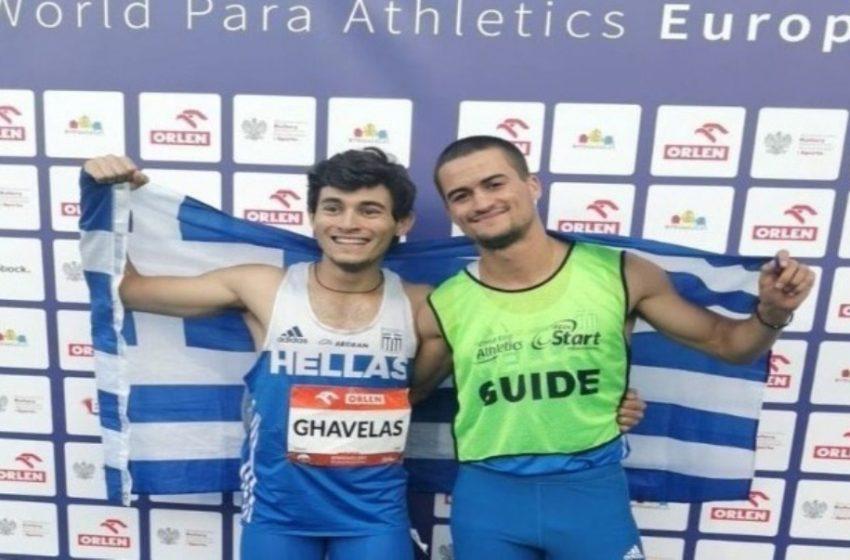 Παραολυμπιακοί: Χρυσό με παγκόσμιο ρεκόρ από τον Γκαβέλα