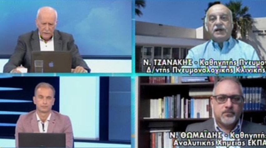Θωμαΐδης: Tέλος Οκτωβρίου το 5ο κύμα της πανδημίας