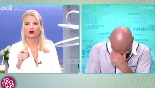 """Επίθεση με βιτριόλι: """"Κατέρρευσε"""" δημοσιογράφος on air (vid)"""