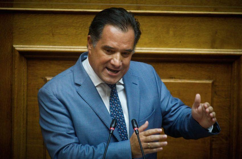 Δημοσίευμα ΕφΣυν: Απευθείας ανάθεση Γεωργιάδη για έρευνα σε εταιρεία δημοσκοπήσεων – Τον έδειχνε στην πρώτη τριάδα των υπουργών