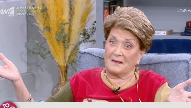 Βάσια Τριφύλλη: Αν έβλεπα τον Φιλιππίδη θα του έλεγα ότι τον αγαπάω – Λιγνάδη είσαι ατάλαντος