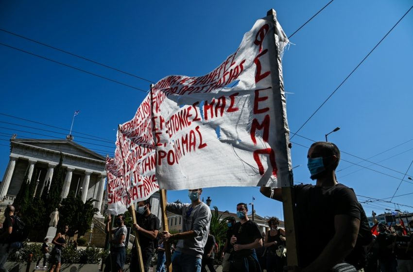 Φοιτητικό συλλαλητήριο: Κλειστοί δρόμοι στο κέντρο της Αθήνας