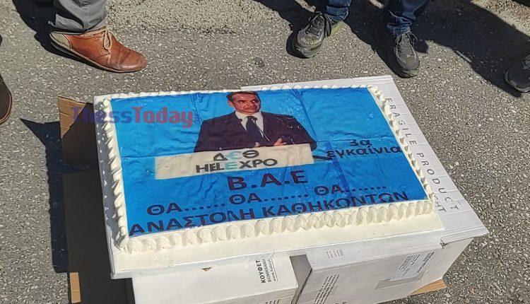Διαμαρτυρία υγειονομικών στη Θεσσαλονίκη με τούρτα… Μητσοτάκη (vids)
