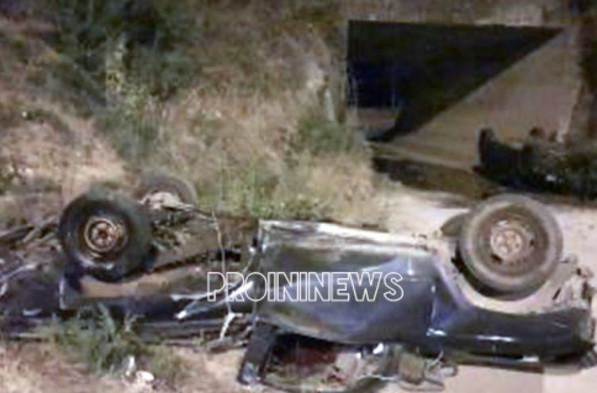 Καβάλα: Αυτοκίνητα έπεσαν από γέφυρα 10 μέτρων – Ένας νεκρός, δύο βαριά τραυματίες (εικόνες)