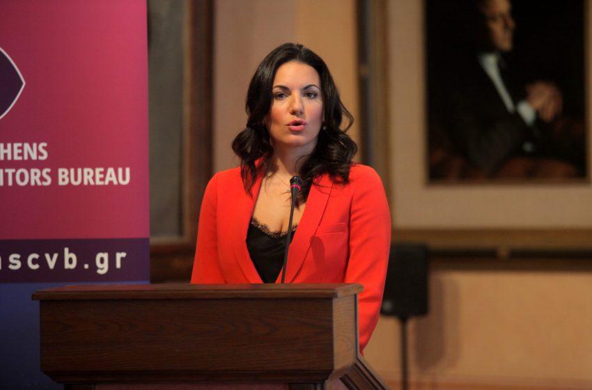 Όλγα Κεφαλογιάννη – Γέννησε η βουλευτής της ΝΔ