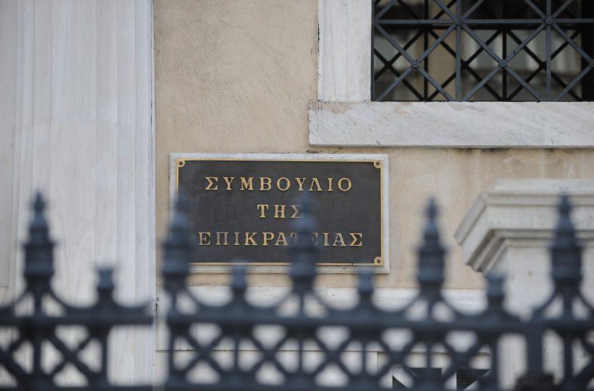 ΣτΕ: Νόμιμο το ΠΔ για σύσταση Υπουργείου Πολιτικής Προστασίας