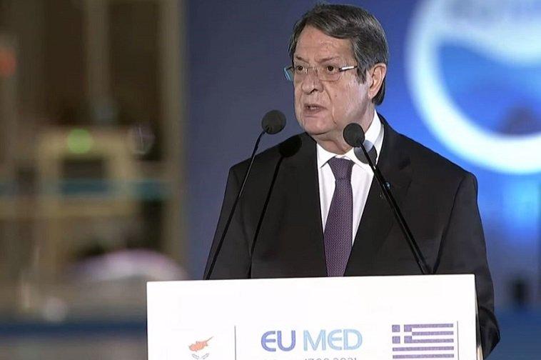 EUMED9 – Αναστασιάδης για Τουρκία: Η θέση μας παραμένει προσηλωμένη στο διεθνές δίκαιο