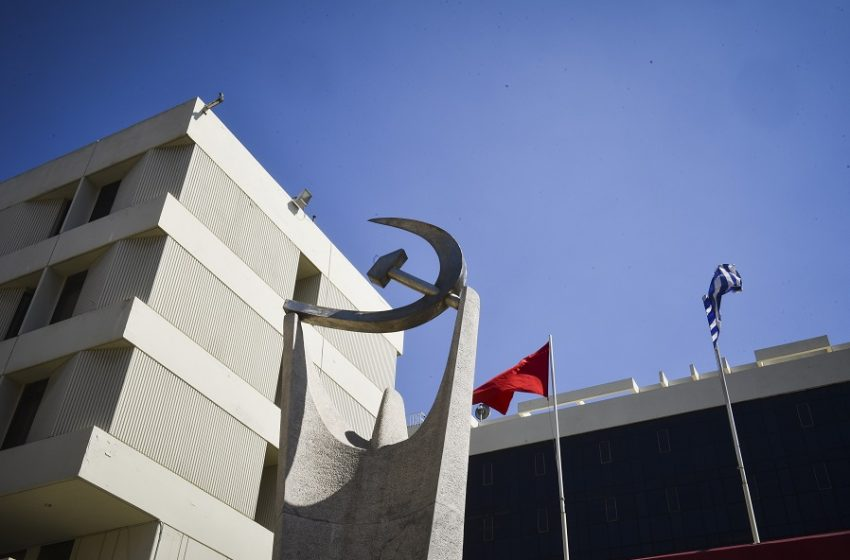 """ΚΚΕ για ελληνοτουρκικά: Καταρρίπτονται οι μύθοι για τους """"ισχυρούς συμμάχους"""""""