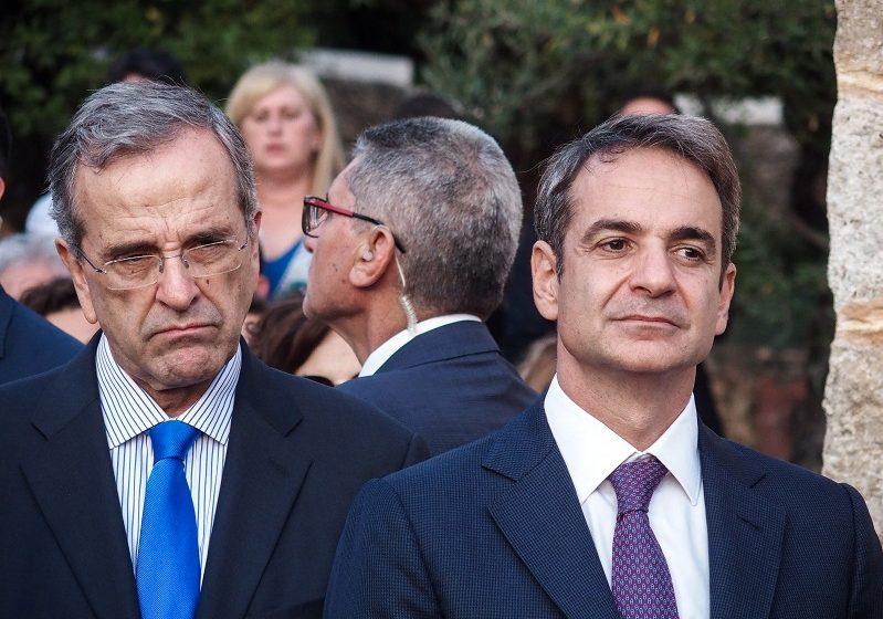 Αιχμές Σαμαρά για ανασχηματισμό και διεύρυνση Μητσοτάκη-ΣΥΡΙΖΑ:Υπό αμφισβήτηση ο πρωθυπουργός