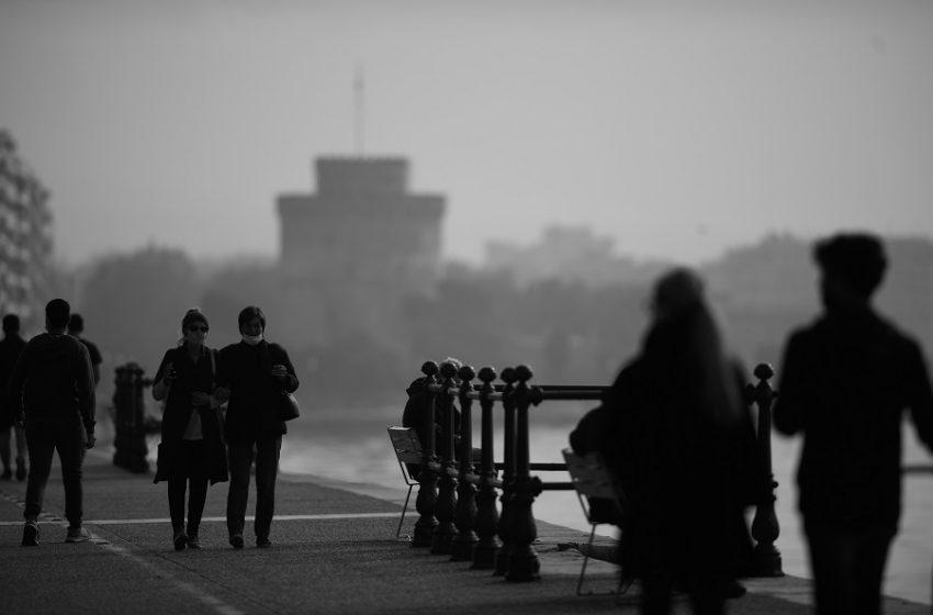 Mίνι lockdown σε Θεσσαλονίκη, Λάρισα, Χαλκιδική και Κιλκίς από το πρωί της Παρασκευής
