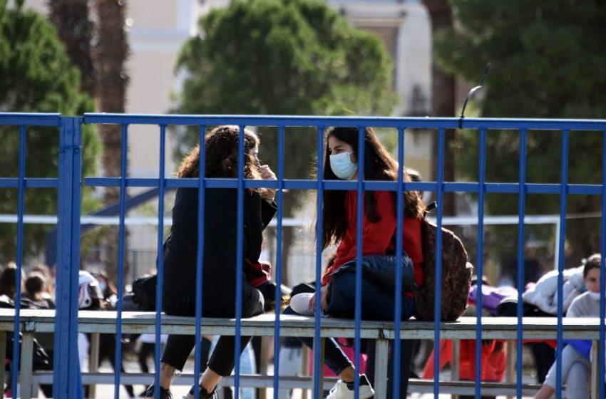 Σχολεία: Σε αναστολή εργασίας 15 εκπαιδευτικοί – Δεν προσκόμισαν rapid