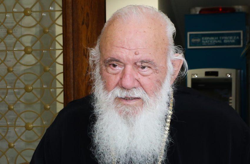 Αρχιεπίσκοπος Ιερώνυμος: Ο Μίκης Θεοδωράκης υπήρξε μια μεγάλη προσωπικότητα