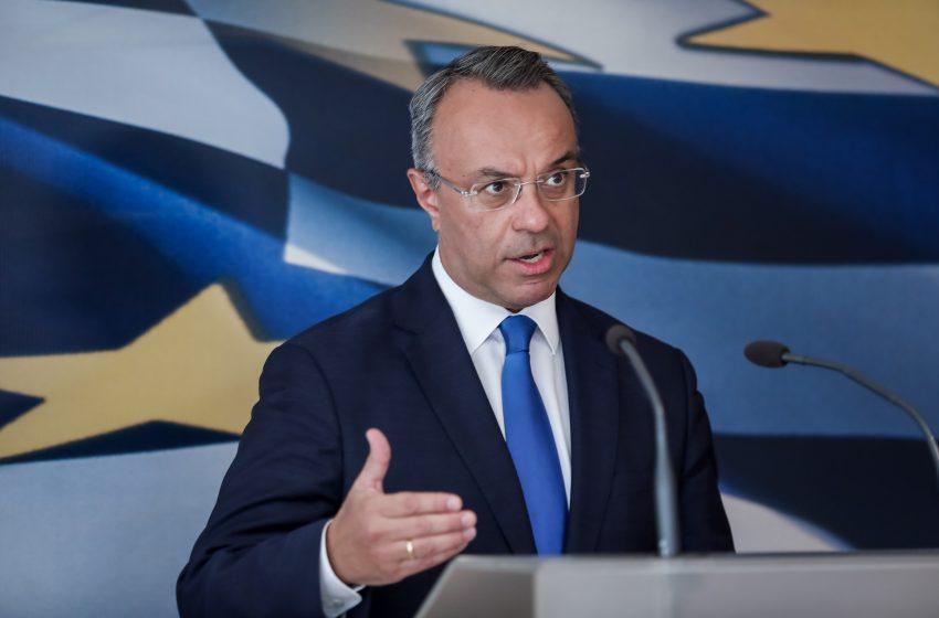 Σταϊκούρας: Ιδιαιτέρως επιτυχής η νέα διπλή έκδοση ομολόγων -Αντλήθηκαν συνολικά 2,5 δισ. ευρώ