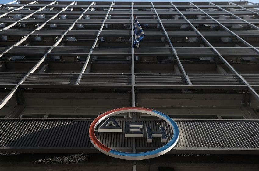 ΔΕΗ: Αποφασίστηκε αύξηση του μετοχικού κεφαλαίου ύψους 750 εκατ. ευρώ