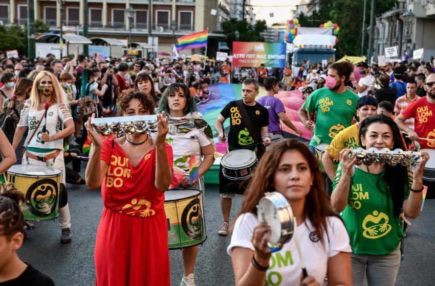 "Athens Pride 2021: Mε σύνθημα ""Αυτό που μας ενώνει"" η παρέλαση στην Αθήνα"