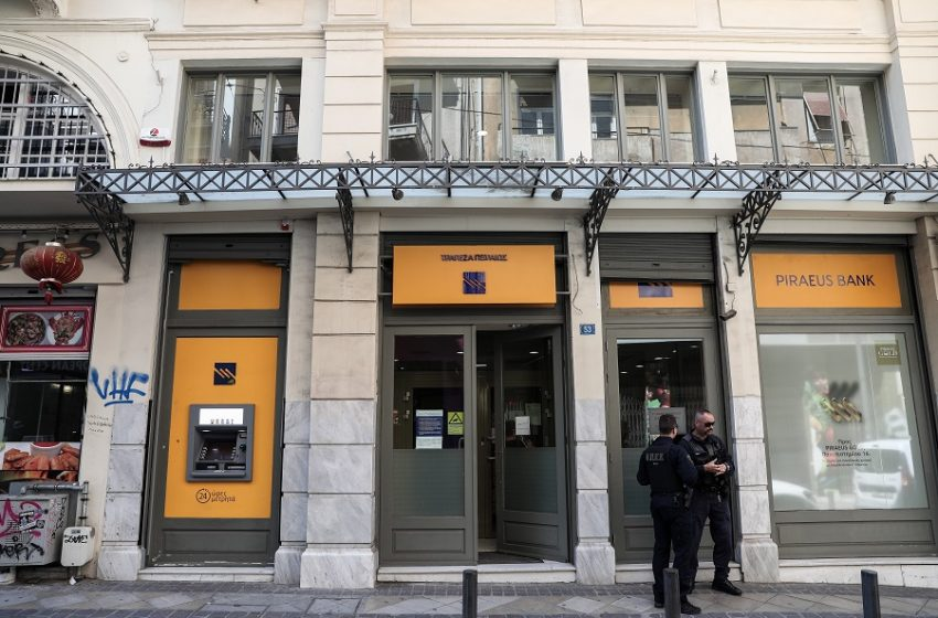 Ληστεία στο κέντρο της Αθήνας: 10 προσαγωγές για την εισβολή στην τράπεζα