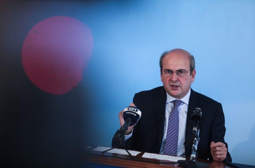 Χατζηδάκης: Το νομοσχέδιο για την Κοινωνική Προστασία είναι κοινωνική πολιτική στην πράξη