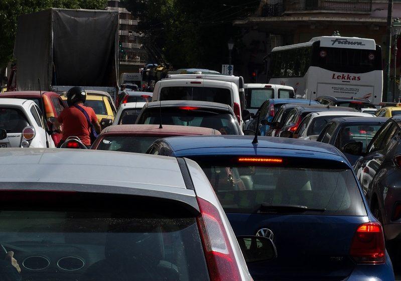 Κομισιόν: Προειδοποιητική επιστολή προς την Ελλάδα για τα μεταχειρισμένα αυτοκίνητα