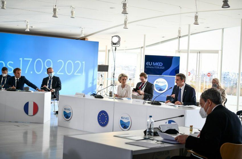 EUMED 9: Σεβασμός στα κυριαρχικά δικαιώματα των κρατών της Ε.Ε και στο Δίκαιο της θάλασσας