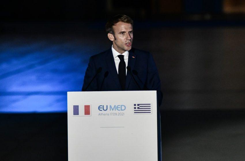 Μακρόν: Η ΕΕ πρέπει να είναι σε θέση να αντιμετωπίζει προκλήσεις και απειλές που αφορούν τη γειτονιά μας