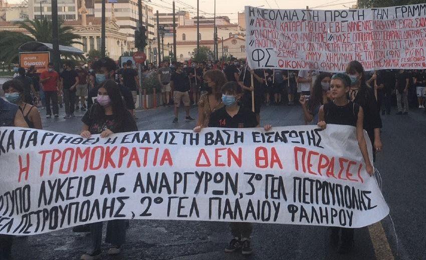 Δυναμικό πανεκπαιδευτικό συλλαλητήριο στο κέντρο της Αθήνας