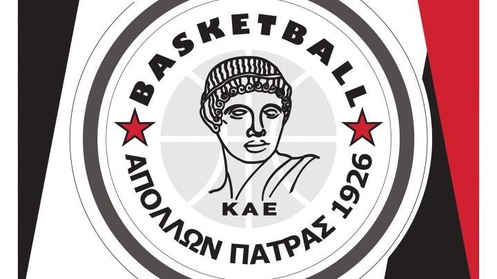 """""""Κόκκινο"""" στον Απόλλωνα Πατρών – Δεν πήρε πιστοποιητικό συμμετοχής στο πρωτάθλημα μπάσκετ"""