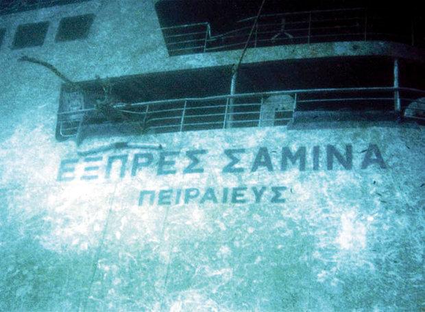 """26/9/2000: Η τραγωδία του """"Εξπρές Σάμινα""""- Πως συνέβη το πολύνεκρο ναυάγιο- Τι ακολούθησε"""