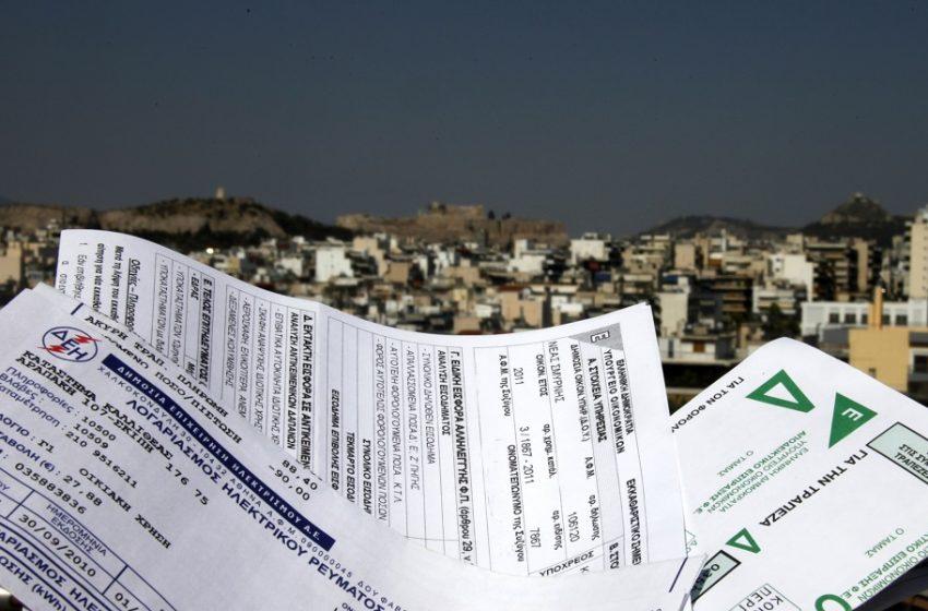 """""""Βουνό"""" φόρων 6 δισ. για τους φορολογούμενους: Ποιες προθεσμίες λήγουν το Σεπτέμβριο, ποιες ακολουθούν έως το Δεκέμβριο"""