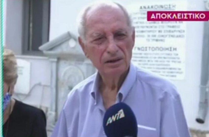 Παππούς Mad Clip: Από τη σορό έλειπε ο σταυρός αξίας 10.000 ευρώ