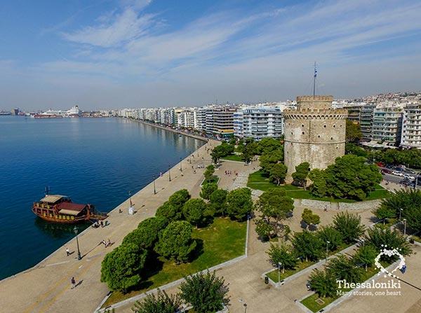 Ο Οργανισμός Τουρισμού της Θεσσαλονίκης μπαίνει ακόμη πιο δυναμικά στην μετα-covid εποχή