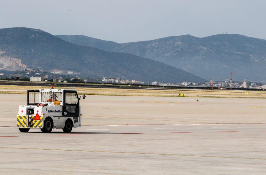 Αναγκαστική προσγείωση επιβατικού αεροπλάνου στο Ελ. Βενιζέλος