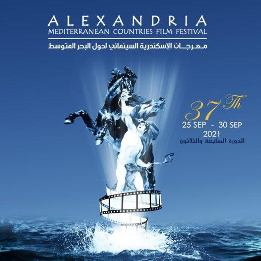 Η Ελλάδα τιμώμενη χώρα στο 37ο Φεστιβάλ Κινηματογράφου της Αλεξάνδρειας