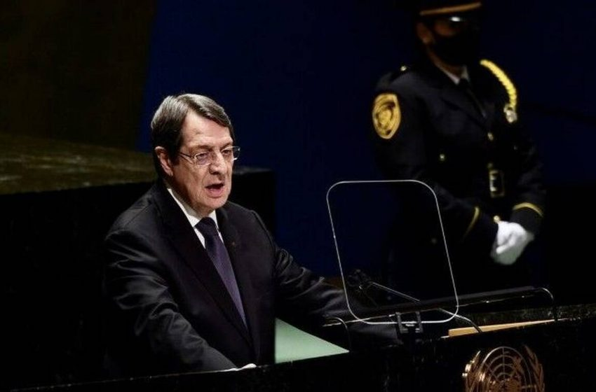 Αναστασιάδης στον ΟΗΕ: Τελικός στόχος της Τουρκίας η μετατροπή της Κύπρου σε προτεκτοράτο