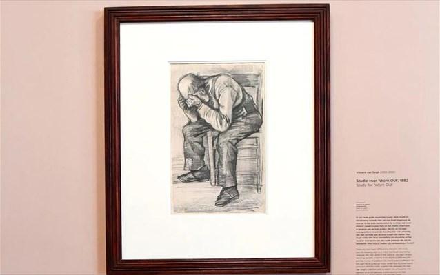 Σπάνιο έργο του Βαν Γκογκ εκτίθεται για πρώτη φορά στο κοινό