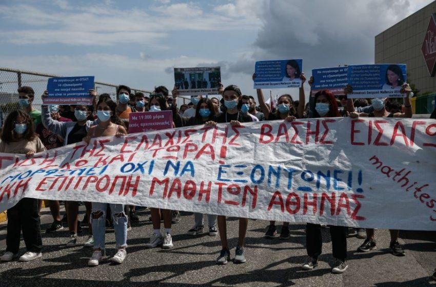 Διαμαρτυρία μαθητών και φοιτητών στο υπουργείο Παιδείας