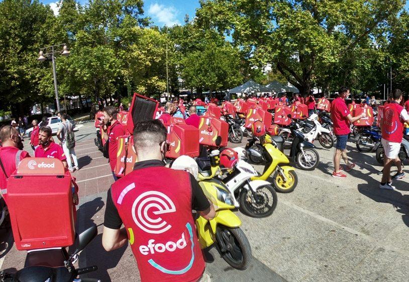 Efood:Σε 24ωρη απεργία οι διανομείς