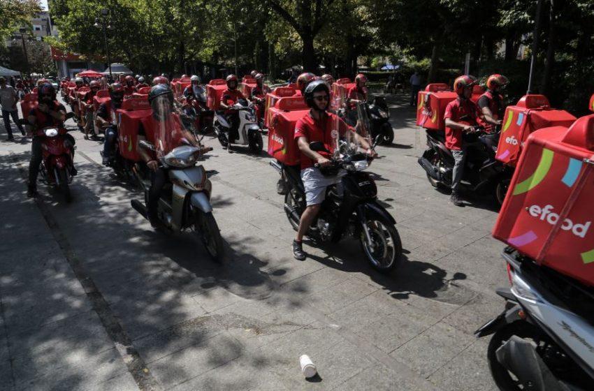 Απέκλεισαν την πρόσβαση των διανομέων διαδηλωτών στα γραφεία της efood