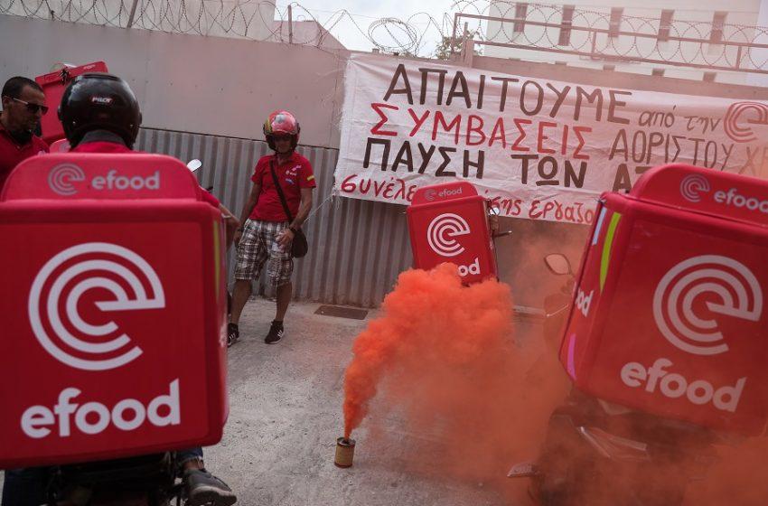 efood: Μεγάλη νίκη των διανομέων, νέοι αγώνες για την ΣΣΕ και κατοχύρωση των συμβάσεων αορίστου χρόνου – Κανονικά η απεργία