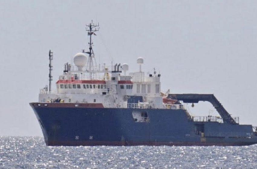 Νέα Navtex για να συνεχιστούν οι έρευνες του Nautical Geo
