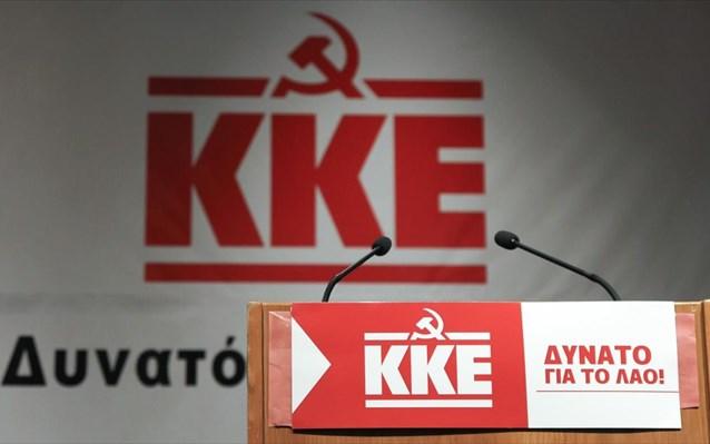 ΚΚΕ: Να γίνει δεκτή η τροπολογία για κατάργηση ειδικών φόρων κατανάλωσης και ΦΠΑ σε καύσιμα και ενέργεια