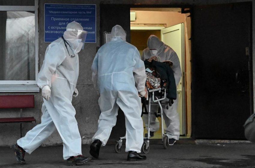 Ρωσία: 22.236 νέα κρούσματα και 779 θάνατοι σε ένα 24ωρο