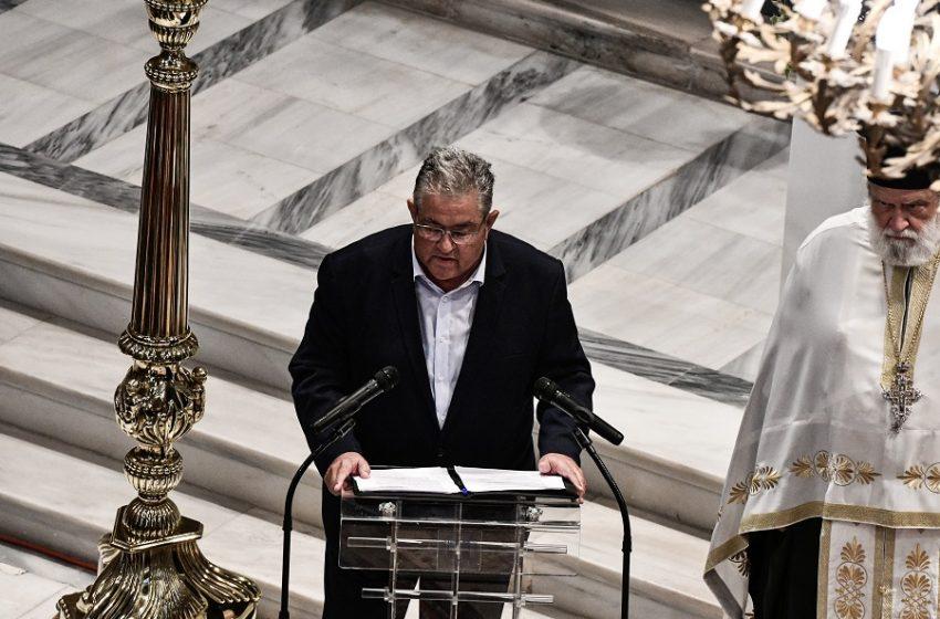 """Το αντίο Κουτσούμπα στον Μίκη: Στο φέρετρό σου σηκώνεται, υψώνει τη γροθιά της """"κι αντριεύει και θεριεύει"""" η Ελλάδα!"""