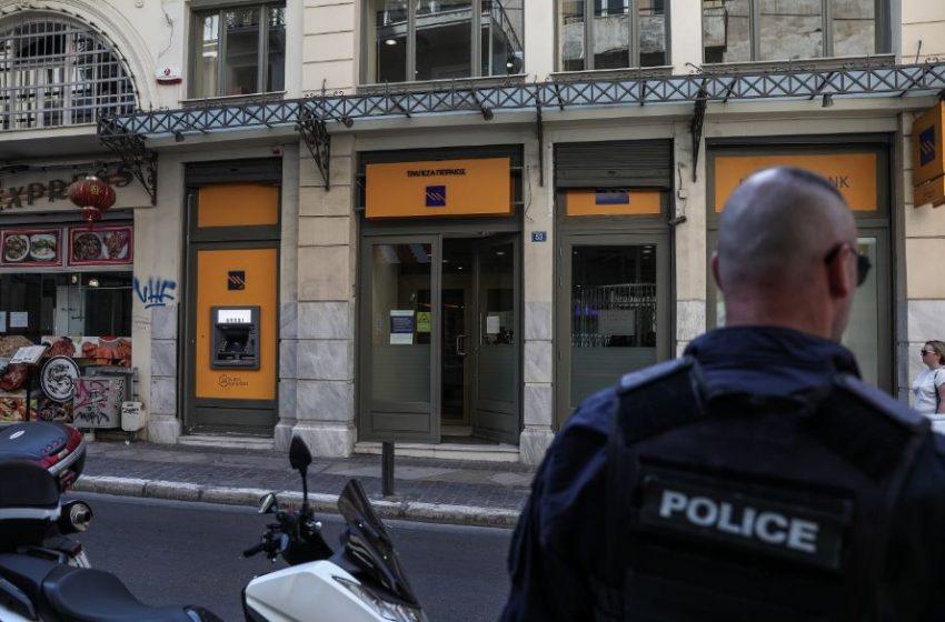 Κέντρο Αθήνας: Ληστεία σε τράπεζα με καλάσνικοφ